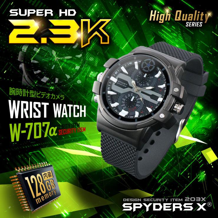 腕時計型 小型カメラ  スパイダーズX W-707α