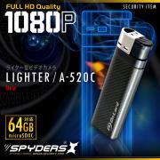 ライター型 小型カメラ スパイダーズX(A-520C)