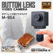ボタン型カメラ M-954