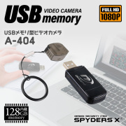 USB型カメラ A-404